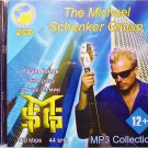 The Michael Schenker Group - Collection - 2CD - Rare - 19 albums, 262 songs - Jewel case