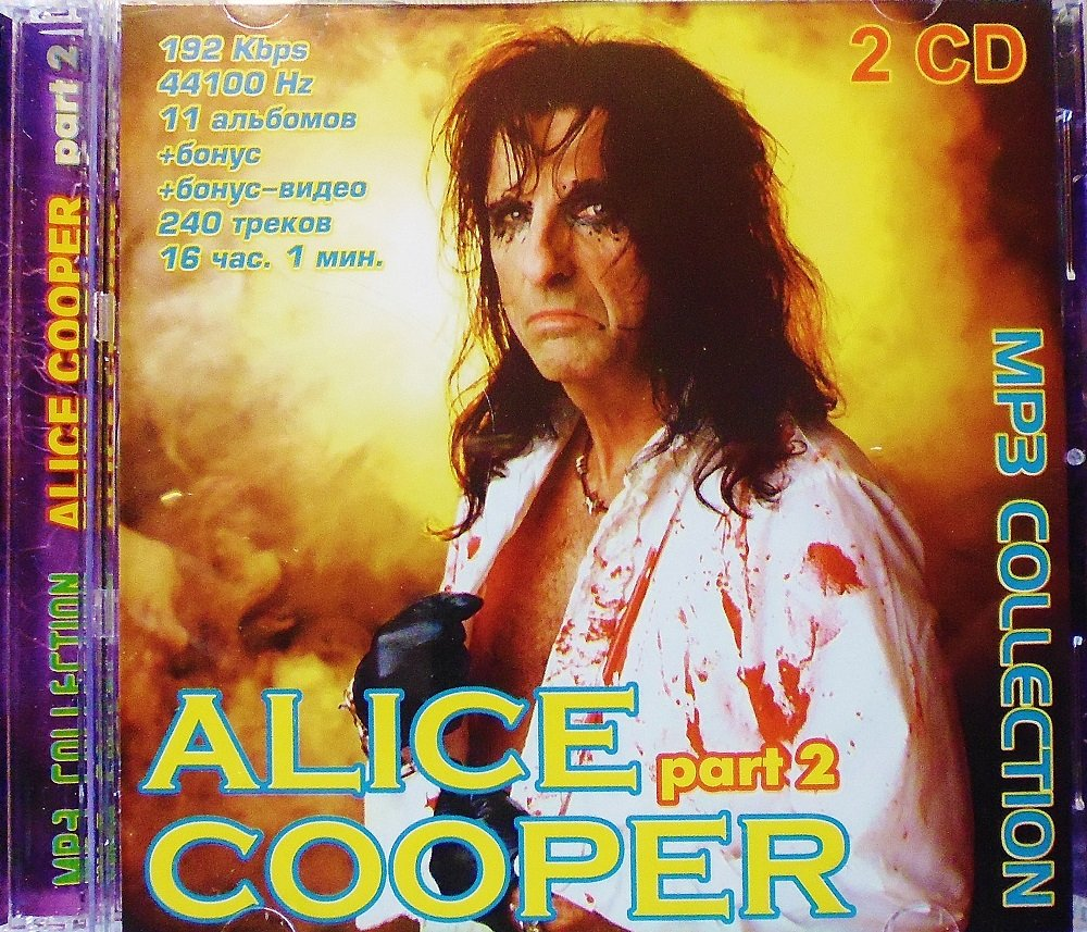 Alice Cooper Part 2 - Collection - 2CD - Rare - 11 albums, 240 songs - Jewel case
