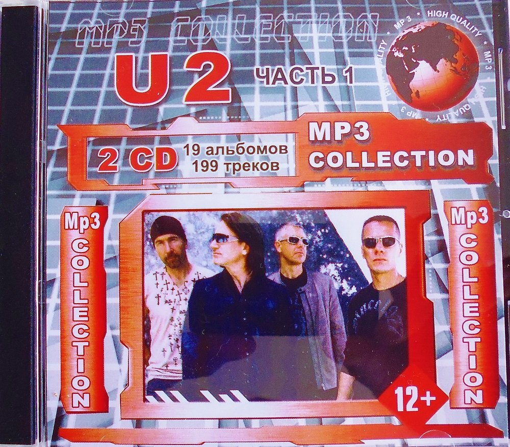 U2 Part 1 - Collection - 2CD - Rare - 19 albums, 199 songs - Jewel case