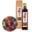 Mulberry Vinegar 530ml