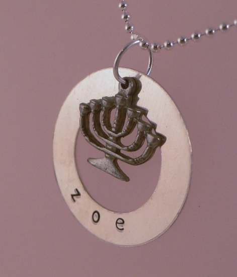 Menorah Hanukkah Chanukah Custom Hand Stamped Personalized Sterling Silver Circle Necklace N092