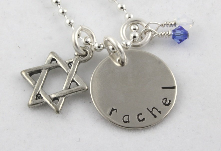 Star of David Hanukkah Chanukah Personalized Necklace