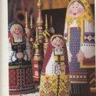 PDF FILE Beautiful RUSSIAN DOLL (Vintage 1875 COSTUME)CROSS STITCH