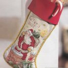 PDF FILE ROOFTOP ARRIVAL STOSKING STOCKING CROSS STITCH PATTERN