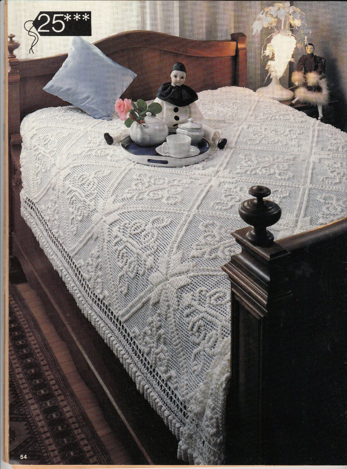 PDF FILE VINTAGE CROCHET PATTERN for Beautiful Victorian Bedspread INSTRUCTIONS 0NLY