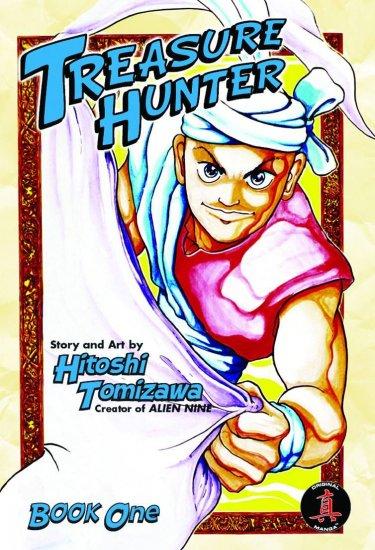 Treasure Hunter 1