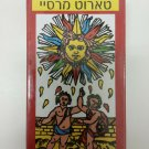 Tarot de marseille claude burdel hebrew edition made in italy brand new