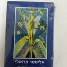 Aleister Crowley thoth tarot deck Hebrew edition AGMÜLLER URANIA  printed in Belgium