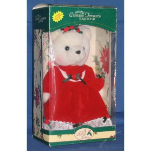 Christmas Treasures Holiday Bear jointed plush with display stand