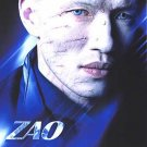 Die Another Day Zao Single Sided Original Movie Poster 27×40