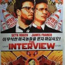 Interview (Coming Soon) Double Sided Original Movie Poster 27×40