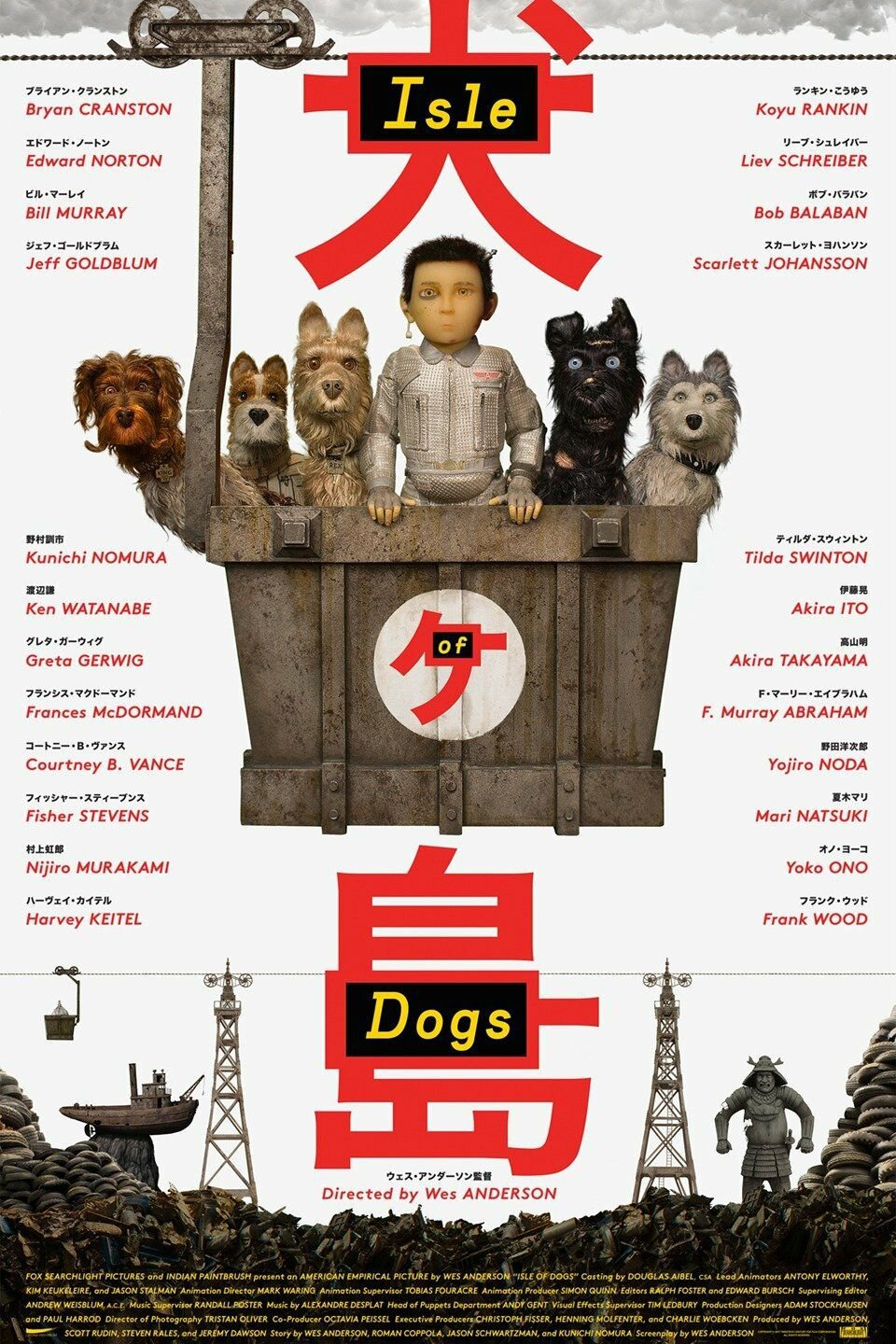 Isle of Dog Adv A Double Sided Original Movie Poster 27�40