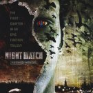 Night Watch Double Sided Original Movie Poster 27×40