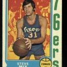 1974-75 Topps #56 Steve Mix RC  NBA   Philadelphia 76ers