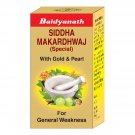 Baidyanath Siddha Makardhwaj Special - 10 Tablets