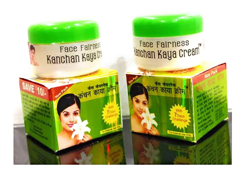 Kanchan kaya Ayurvedic Skin whiteming Cream Set of 2 12GM