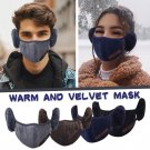 Unisex Autumn Winter Warm Face-mask Masque Halloween Cosplay Mask
