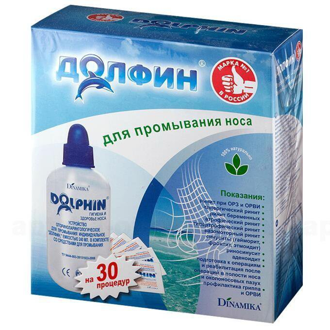 Dolphin nasal flushing device, 240 ml + nasopharyngeal flushing agent for adults, 30 bags x 2 g