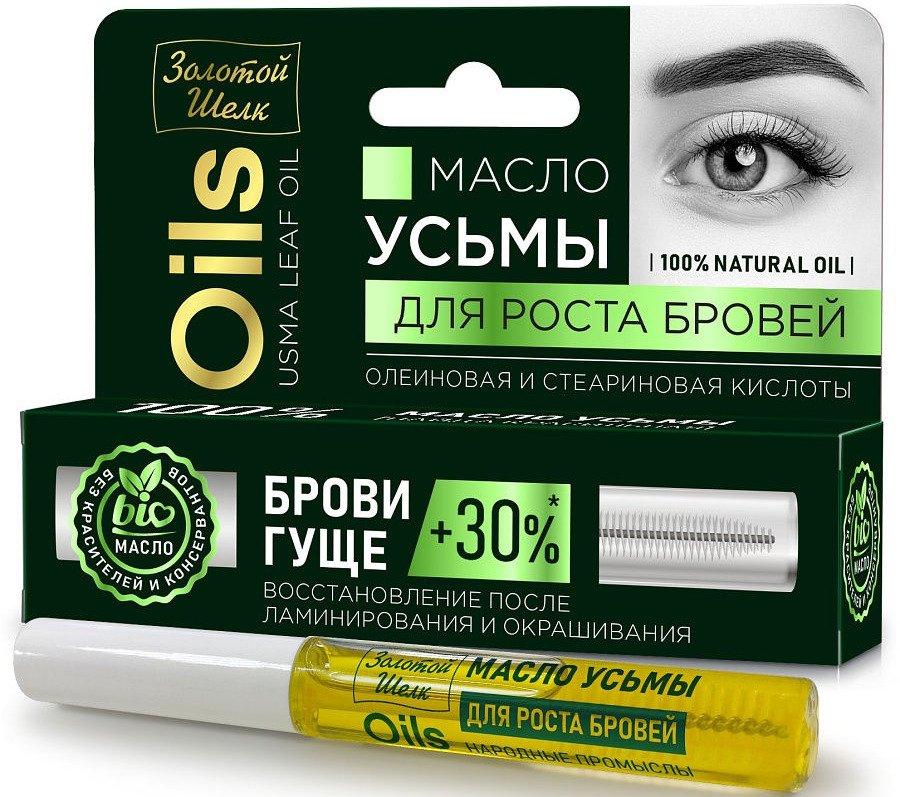 Golden Silk usma oil for eyebrow growth with vitamin E, 7 ml.