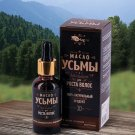 Usma oil 100% for hair growth, eyebrows, eyelashes, beard 30 ml