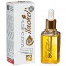 Sachel Oil Salt rejuvenating for the face, neck and decollete of Sashera-Honey 50 ml
