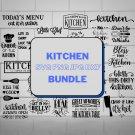Kitchen Bundle Digital Art SVG, PNG, dxf, jpg Digital Download