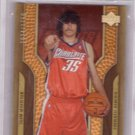 2006 2007 Adam Morrison UD Hardcourt copper BGS 9.5 Pop 1