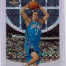 2005 2006 J.J. Redick Finest Black Xfractor 3/9 RC Rookie