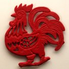 Cast Iron Antique Red Rooster Trivet