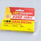 Oralmedic Mouth Ulcer Gel 2 Treatments Pack Oral care Health & beauty