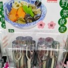 Japan Decorative Stainless Steel Vegetable Cutter Large Mold Food cutters mould 2 pcs
