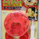 Disney Mickey Mouse Shape Food Cutter Mold 2 Pcs with Tweezers Lunch Box making die set