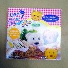 Cute Bear Shape Sandwich Mold Cutter Bread Sandwich Shapers Maker for Kids