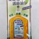 Herbalgy Pain Relief Oil Blam 50ml  健絡通活絡油