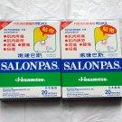 Japan Salonpas Relief Muscle Pain Fatigue Patch Plaster 20 Patches x 2