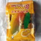 Cocoaland Lot 100 Mango Gummy Candy 150g party sweets treats snacks