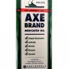 Axe Brand Medicated Oil 56ml 斧標驅風油