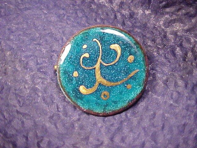 Retro Enamel on Copper Artisan Pins Teal Purple