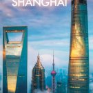 TRAVEL GUIDE BOOK CHINA Fodor's Shanghai 25 Best (Full-color Travel Guide) Paperback