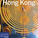 TRAVEL GUIDE BOOK HONG KONG Lonely Planet Hong Kong 18 (City Guide) Paperback