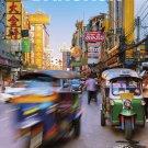 TRAVEL GUIDE BOOK THAILAND The Rough Guide to Bangkok Paperback