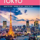 TRAVEL GUIDE BOOK JAPAN Fodor's Tokyo 25 Best (Full-color Travel Guide) Paperback