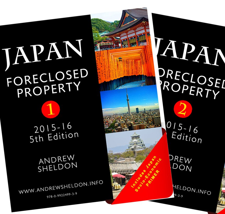 Japan Foreclosed Property 2015-16 (eBook)