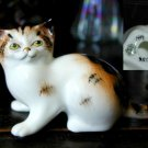 Royal Doulton Character Kitten Looking Up