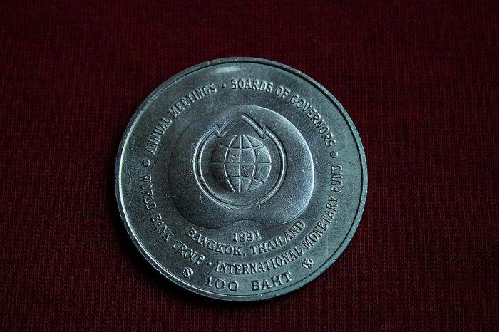 World Bank Group Coin 100 Baht, Thailand
