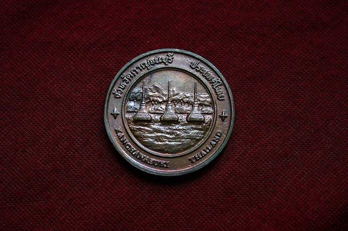 Commemorative coin - Kanchanaburi Province Thailand