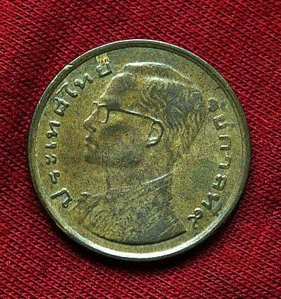 Thailand 50 Satang 1980