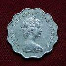 Hong Kong 2 Dollars 1981
