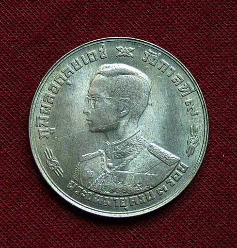 Thailand Coin King 36years Birthday Ann 1 Baht