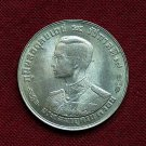 Thailand Coin King 36Years Birthday Ann. 1 Baht.